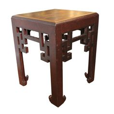 Mid Century Chinese Chippendale Side Table
