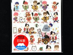 Japanese Stickers - Momotaro the Peach Boy - Traditional Japanese Stickers - Washi Paper Stickers S164 by FromJapanWithLove on Etsy