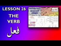 ▶ Introduction to Arabic Grammar: Lesson 26 - The Verb - YouTube