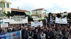 Grèce : grève à Lesbos, dont les habitants refusent qu'elle devienne une «île-prison» pour réfugiés