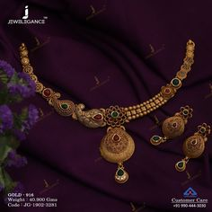 Get In Touch With us on Gold Chain Design, Gold Bangles Design, Gold Earrings Designs, Gold Jewellery Design, Gold Designs, Mens Gold Jewelry, Gold Jewelry Simple, Women Jewelry, Bridal Jewelry