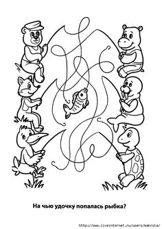 Labyrinth Maze, Mazes For Kids, Worksheets, Coloring Pages, Preschool, Education, Image, School, Pranks