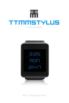 TTMMSTYLUS to Wear #Androidwear