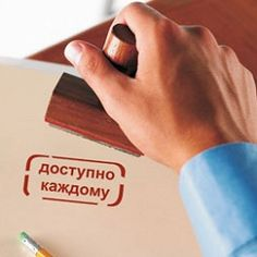 Займы до зарплаты на карту онлайн creditoros.ru