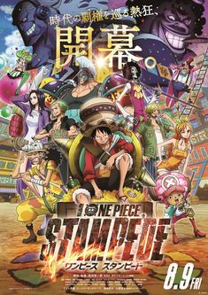 One Piece: Stampede : Movie FullHD. One Piece: Stampede Is A Stand-alone Film That Celebrates The Anime's Anniversary And Takes Place. One Piece Anime, Watch One Piece, Movies 14, Movies To Watch, Good Movies, Movies Online, Hindi Movies, Movies Free