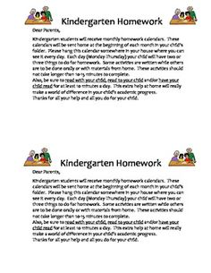 Kindergarten Homework Calendars  Free Yearly Updates
