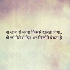 1 of the best Life Quotes Pictures, Epic Quotes, New Quotes, True Quotes, Inspirational Quotes, Qoutes, Social Quotes, Sufi Quotes, Poetry Quotes