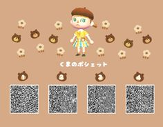 Animal Crossing Wild World, Animal Crossing Game, Farm Animals, Cute Animals, Animal Crossing Qr Codes Clothes, Fitness Models, Animal Games, New Leaf, Super Cute