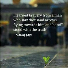 Labaika ya hussain a. Imam Ali Quotes, Allah Quotes, Muharram Quotes, Quotes To Live By, Life Quotes, Reality Quotes, Favorite Quotes, Best Quotes, Islam Ramadan