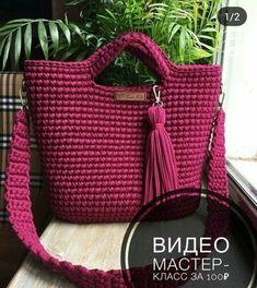 Crochet Lace Edging, Crochet Basket Pattern, Crochet Cardigan Pattern, Crochet Flower Patterns, Crochet Designs, Crochet Backpack, Crochet Tote, Crochet Handbags, Knit Crochet
