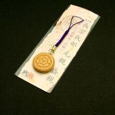 Motochika Chosokabe & Morichika Chosokabe Family Crest Cell Phone Charm/Zipper Pull