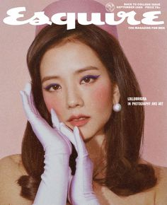 JISOO for Esquire and Vogue, 1965 Blackpink Poster, Poster Wall, Lisa, Kpop Posters, Foto Jimin, Photocollage, Black Pink Kpop, Blackpink Photos, Blackpink Fashion