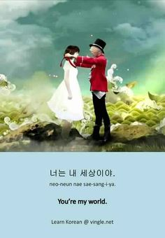 Youre my world..Love this song and M/V!