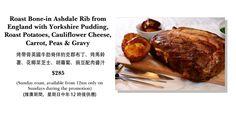 Roast Bone-in Ashdale Rib from England with Yorkshire Pudding, Roast Potatoes, Cauliflower Cheese, Carrot, Peas and Gravy--- #TheGlobeHK Sunday Roast from 12nn on Sundays during the promotion.  #TheGlobe #HongKong #EnglishBeef #Sirloin # AshdaleRibs #Beer #CraftBeer #EnglishPub #SundayRoast #RoastBeef