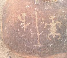 Significant petroglyphs :: El Libertario Hopi Indians, Ometepe, Ancient History, Rock Art, Mystery, Wisdom, World, Indigenous Art, Occult