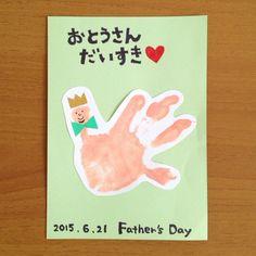 Image result for 父の日 製作