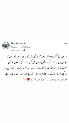 Poetry Quotes In Urdu, Urdu Quotes, Qoutes, Amazing Quotes, Best Quotes, Longing Quotes, Feelings Words, Music Wallpaper, Special Quotes