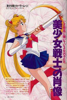 Arco lunar (Tiara lunar) https://www.fanfiction.net/s/12493223/8/Sailor-Moon-Luna-Nueva-el-nuevo-resplandor-de-la-luna