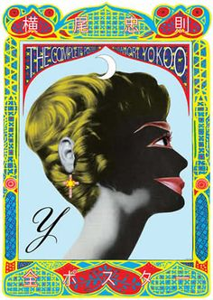 Posters Tadanori Yokoo all posters - Tadanori Yokoo online shop