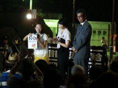 2013.8.9 国会正門前スピーチエリア