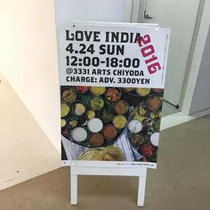 LOVE INDIA 2016来たよー 初参戦です() #カレー #curry #loveindia #御徒町