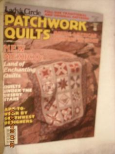 PATCHWORK QUILTS Magazine July 1988