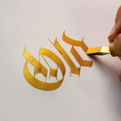 SATISFYING CALLIGRAPHY VIDEO COMPILATION ( The Best of Seb Lester ) - YouTube
