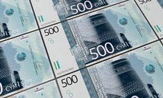 Currency study by Cris Barbosa, via Behance