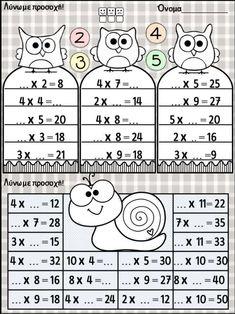 Math Addition Worksheets, 4th Grade Math Worksheets, 1st Grade Math, Math Activities, Math Fact Fluency, Math Multiplication, Primary Maths, Basic Math, Math For Kids