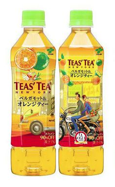 Teas'Tea New York - overview on the illustrations for the packaging for the 15th anniversary of Vogue Japan