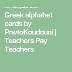 Greek alphabet cards by PrwtoKoudouni | Teachers Pay Teachers