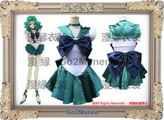 A6 Sailor Moon Cosplay Costume Kaiou Michiru Sailor Neptune US$5 Leotard | eBay