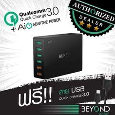 อย่าช้า  [Upgraded]หัวชาร์จเร็ว Aukey Quick Charge 3.0+2.0 Wall Charger 6Ports หัวปลั๊กไฟ อแดปเตอร์ ที่ชาร์จไฟ 6 ช่อง ชาร์จไวด้วยระบบ FastCharge Qualcomn QC3.0+2.0 Adaptor (ฟรีสาย Aukey USB แท้ มูลค่า 300-1 เส้น ในกล่อง)  ราคาเพียง  869 บาท  เท่านั้น คุณสมบัติ มีดังนี้ รับประกัน 18 เดือนจากบริษัท เปลี่ยนตัวใหม่ ตามเงื่อนไข โดย Beyond Gadget (บริษัทวิชระอินเตอร์เทรดจำกัด) ผู้จัดจำหน่ายAukey อย่างเป็นทางการ มีเวลาเพิ่มขึ้น 24 ชั่วโมงต่อเดือน หลังจากเริ่มใช้ Quick Charge3.0…