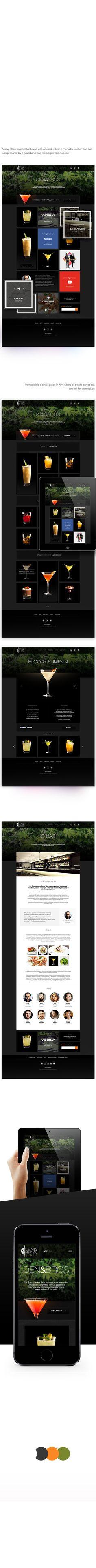 DenBros - bar and restaurant by Pinto. Collaborative project, via Behance