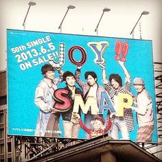 SMAP poster on building, Surugadaishita, Tokyo.