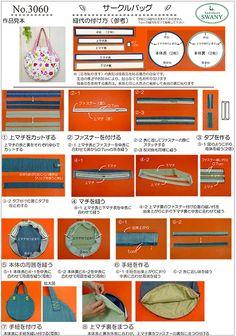 実物大型紙【No.3060】サークルバッグ(ワンサイズ)