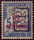 1903 Morocco, 5c on 5c postage due overprinted boxed P.P..