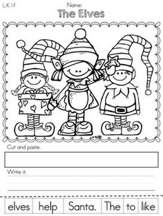 Free Christmas cut and paste beginning sounds activity for the