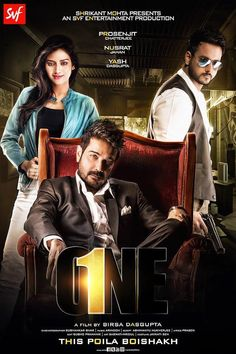 One Songs Lyrics & Videos of All Movie Songs: One starring Yash Dasgupta, Nusrat Jahan, Prosenjit Chatterjee in Bengali movie with music by Arindam Chatterjee. Movies 2017 Download, Download Free Movies Online, Latest Movies, New Movies, Movies Free, Free Bollywood Movies, How To Be Single Movie, Film Archive, Streaming Movies