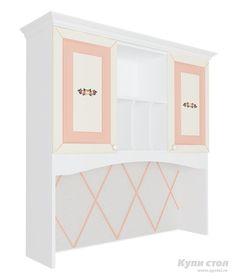 Приставка для стола 1200 Алиса  Приставка для стола 1200 из детской модульной серии Алиса.    Модульная система Алиса поможет сделать комнату мечты явью для маленькой любительницы сказок и волшебства. Нежная цветовая гамма с преобладанием зефирно-розового, изящные элементы оформления и изумительный, цветочный декор на каждом элементе модульной системы сделают детскую спальню цельной, наполненной упоительной магией детства.      Надстройка для стола Алиса порадует вашего ребенка и сделает…