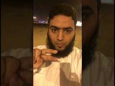 ولي العهد الأمير محمد بن سلمان في المنام .. رؤى وتأويل - YouTube Selfie, Selfies
