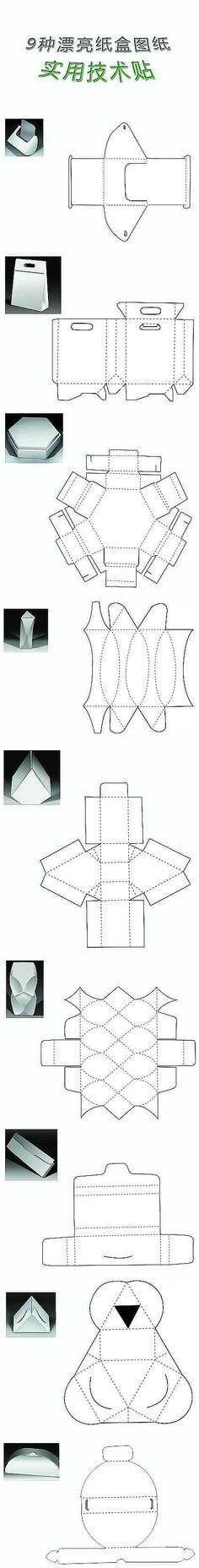 技术贴,纸盒9种做法。哟哟。【阿团丸子】