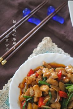 厨苑食谱: 辣子马铃薯鸡丁 (Fried Spicy Chicken with Potatoes)