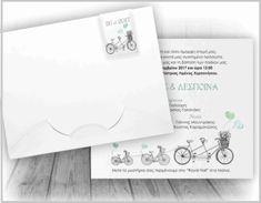 Προσκλητήριο γάμου και βάπτισης με ποδήλατα και καρδούλες με φάκελλο κουτί πολυτελείας μόνο 0,60 ευρώ!!! www.aquarella.gr