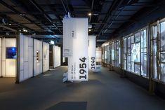 Do you speak PyeongChang ? Cl Design, 2020 Design, Exhibition Display, Exhibition Space, Display Design, Store Design, Corporate Design, Retail Design, Environmental Graphic Design