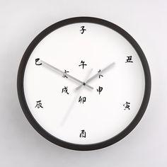 時辰 - 極簡壁鐘 - Re | 62Icon