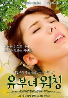 Wife Watching (2014) 720p HDRip Film Dewasa 18+ Korea Hot