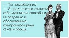 """""""Аткрытки"""" - Плакаты - Приколы - bigmir)net"""