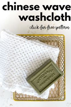 A hand-knit and crocheted washcloth or dishcloth pattern using the Chinese Wave Knit Pattern and picot Edging. Perfect knit project for your own home or gift-giving. Knitted Dishcloth Patterns Free, Knitted Washcloths, Crochet Dishcloths, Knitting Patterns Free, Crochet Ornaments, Christmas Crochet Patterns, Crochet Snowflakes, Crochet Christmas, Crochet Patterns For Beginners