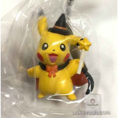 Pokemon Center 2016 XY&Z Halloween Pikachu Swing Keychain (Version A) NOT SOLD IN STORES